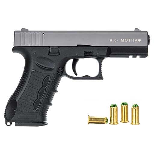 Broń hukowa
